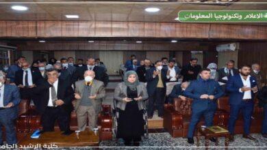 صورة حفل تابين لفقيد الكلية المرحوم الاستاذ الدكتور خاشع المعاضيدي