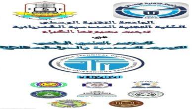 صورة كلية الرشيد الجامعة تدعم مؤتمر للبحوث الهندسية و الدراسات العليا