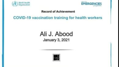 صورة مسؤول مختبر التقنيات الإحيائية في الكوت الجامعة حاز على شهادة مشاركة في WHO الخاصة بالتدريب على لقاح كوفيد١٩ .