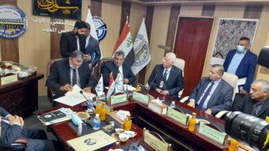 صورة اتفاقية تعاون علمي وثقافي مشترك بين الكوت الجامعة والجامعة التقنية الوسطى اليوم .