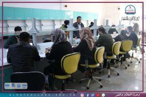 صورة وحدة التسجيل المركزي في كلية الكوت الجامعة ما تزال تواصل استقبالها للطلبة الجدد .