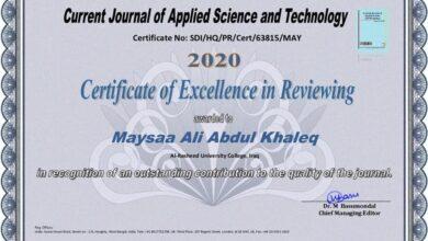 صورة مشاركة علمية وتألق لمعاون عميدكلية الرشيد الجامعة للشؤون العلمية