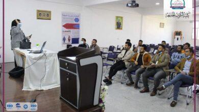 صورة افتتاح دورة تدريبية في أساسيات الصحة والسلامة في الكوت الجامعة اليوم .