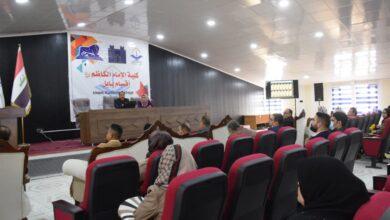 صورة برعاية عمادة كلية الإمام الكاظم (عليه السلام) وبإشراف السيد معاون العميد لإدارة أقسام بابل الدكتور حسن جاسم الخاقاني