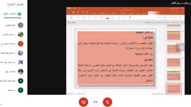صورة قسم علوم القرآن والحديث يقيم ورشة علمية حول الاحتراق الوظيفي