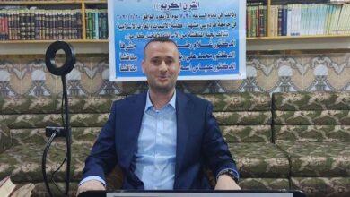صورة الموظف في قسم الحسابات علي يوسف العقابي يتحصل على شهادة الماجستير من جامعة فردوسي كلية الالهيات