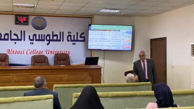 صورة ختام منهج التدريب الإحترافي للتعليم الإلكتروني في كلية الطوسي الجامعة