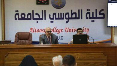 صورة كلية الطوسي الجامعة تقيم ورشة تدريبية بعنوان (تطبيقات جوجل التعليمية)