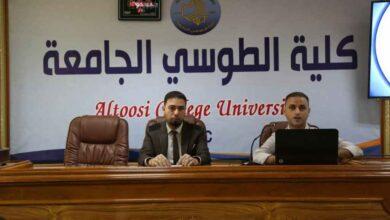 صورة كلية الطوسي الجامعة تقيم ورشة تدريبية بعنوان (استخدامات منصة Meet)