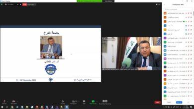 صورة جامعة الكرخ للعلوم تشارك في المحفل الدولي السابع لمنصة اريد