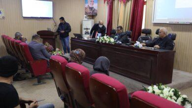 صورة جامعة الكرخ للعلوم تعقد اجتماعا افتراضيا مع شركة Safeexam التركية لدراسة برنامج ادارة الامتحان الإلكتروني