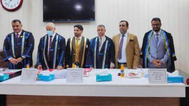 صورة تدريسي في جامعة العين يحصل على شهادة الدكتوراه بدرجة امتياز