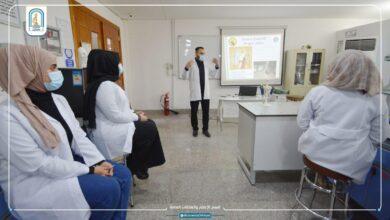 صورة جامعة العين تقيم ورشة نظم الامان والسلامة المختبرية