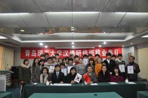 صورة الكوت الجامعة تبرم اتفاقية تعاون علمي ثقافي مشترك مع جامعة تشينغداو للتكنلوجيا في جمهورية الصين الشعبية اليوم .