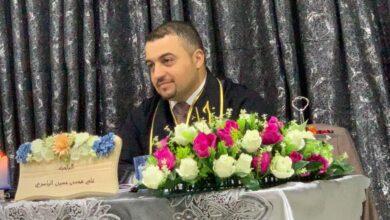 صورة مشاركة رئيس قسم طب الاسنان في كلية الحلة الجامعة مشرف لرسالة ماجستير مع جامعة طهران للعلوم الطبية