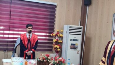 صورة كلية الحلة الجامعة ترسل أجمل التهاني والتبريكات إلى الدكتور (وهب رزاق جبر )