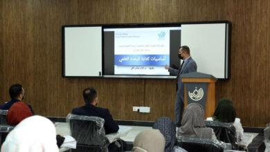 صورة اقامت كلية التقنيات الطبية الصحية في جامعة الكفيل ورشة عمل بعنوان (أساسيات كتابة البحث العلمي)