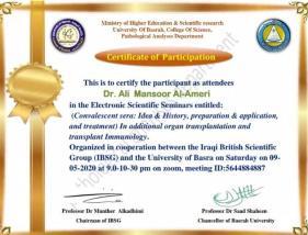 صورة المجموعة العراقية -البريطانية العلمية تمنح شهادة مشاركة لتدريسي في كلية الطب