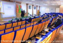 صورة جامعة العميد تنظّم ورشة عمل تدريبية لملاكاتها العاملة في المختبرات التعليمية حول الطرائق الإجرائية لاستمارة الـ GLP