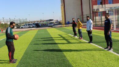 صورة برنامج استضافة استضافة اساتذة التربية البدنية وعلوم الرياضة