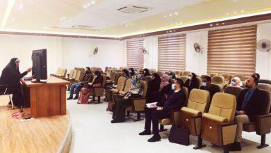 صورة شارك المدرس المساعد فهد نجد عبيد مسؤول شعبة الجودة في كلية طب الاسنان جامعة الكفيل