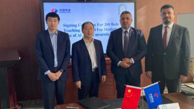 صورة توقع عقد مع شركة Power China لانشاء مستشفى العين التعليمي