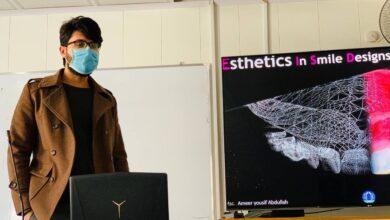 صورة اقامت كلية طب الاسنان جامعة الكفيل ورشة عمل بعنوان (digital smile design)