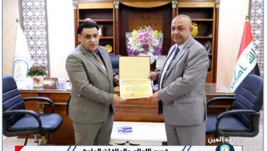 صورة جامعة العين تقيم ورشة علمية احتفاءا بيوم اللغة العربية