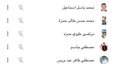صورة محاضرة الجمناستك للمرحلة الثالثة للدراسة الصباحية  م.م احمد عبدالله