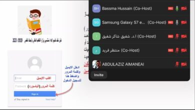 صورة جامعة العين تقيم ورشة تدريبية عن اداء التقييم الجامعي