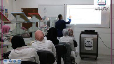 صورة جانب من محاضرات قسم التقنيات الطبية في كلية الكوت الجامعة