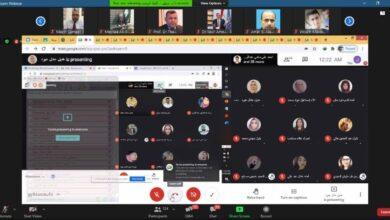 صورة زيارة اعضاء هيئة الراي و الفريق الوزاري كلية الرشيد الجامعة افتراضيا.