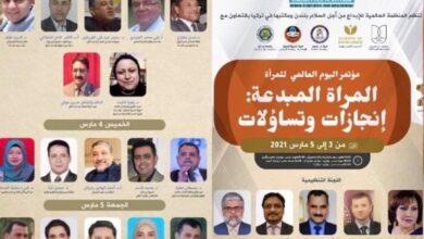 صورة الكوت الجامعة تشارك في مؤتمر المنظمة العالمية للإبداع من أجل السلام الأربعاء المقبل .