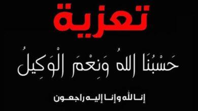 صورة عمادة الكوت الجامعة تواسي الأستاذ الدكتور نجم عبد علي ريس ؛ لفقدان شقيقه (رحمه الله).
