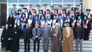 صورة جامعة الكفيل تخرج الدفعة الثالثة عشر من طلبة قسم الشريعة