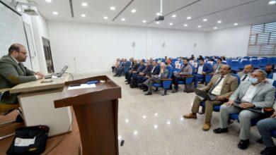 صورة جامعة العين تقيم ورشة عمل عن برنامج زوم واستخدامه الكترونياً