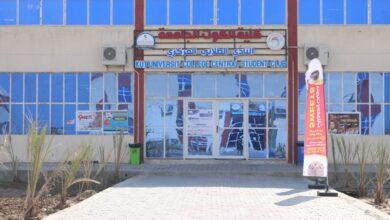 صورة العدد 99 لصحيفة الجامعي الصادرة عن مركز الدراسات والبحوث والنشر في كلية الكوت الجامعة والمعتمدة لدى نقابة الصحفيين العراقيين
