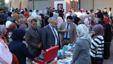 صورة جامعة العين تقييم سوق خيري لمساعدة الايتام