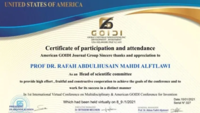 صورة اختيار تدريسية بكلية العلوم الاسلامية لرئاسة اللجنة العلمية لمؤتمر جويدي الأمريكي