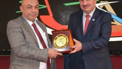 صورة جامعة العين في المؤتمر الدولي الثالث لنفط العراق العراق