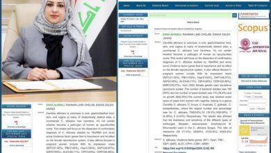 صورة تدريسية في جامعة العين تنشر بحثا علميا في إحدى المجلات العالمية ضمن مستوعبات سكوبس