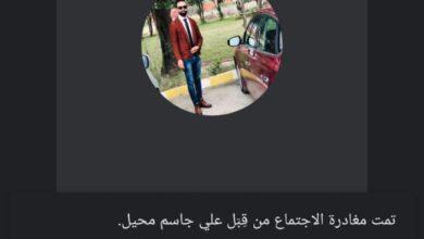 صورة محاضرة الساحة والميدان للمرحلة الاولى للدراسة المسائية  م.م محمد كاظم