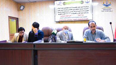 """صورة قسم علوم القرآن والحديث يحصد ثمار مسابقة القسم القرآنية بحصول الطالب """"حسين مالك ناجي"""" على المركز الأول ."""