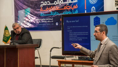 """صورة ندوة """"التعليم المدمج قبل وما بعد الجائحة"""" تعقد في ظل حضور وزاري ومن جامعات عراقية مختلفة"""