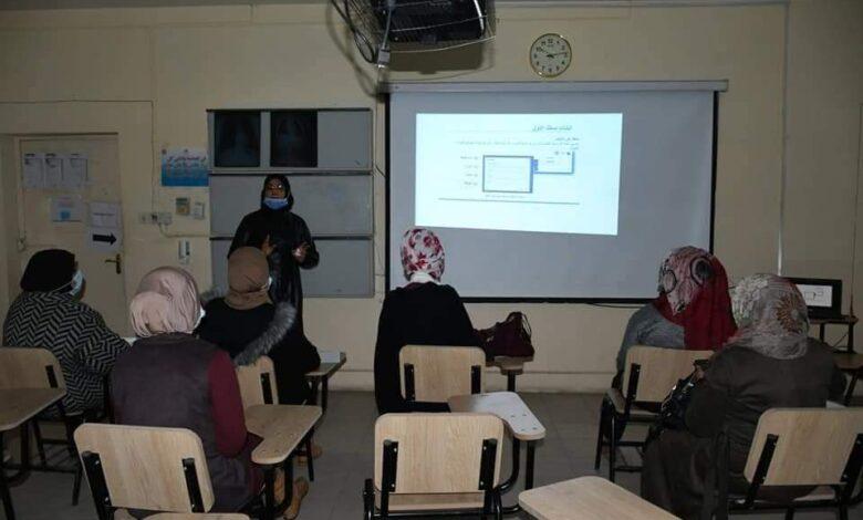 صورة المعهد الطبي التقني بغداد/ الجامعة التقنية الوسطى يختتم الدورة التدريبية بعنوان (التعليم الالكتروني)