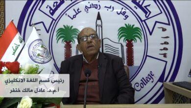 صورة كلمة رئيس قسم اللغة الانكليزية أ.م.د. عادل مالك خنفر بأفتتاح استوديو التصوير الصوتي والمرئي