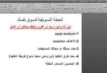صورة جامعة كربلاء تنظم ندوة الكترونية عن طرق تسويق المهارات
