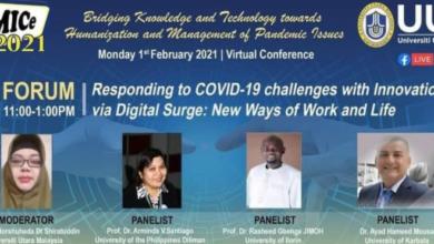 صورة اختيار استاذ تدريسي من كلية علوم الحاسوب وتكنولوجيا المعلومات لادارة جلسة في مؤتمر دولي