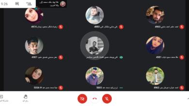 صورة المحاضرات الالكترونية في كلية بلاد الرافدين الجامعة
