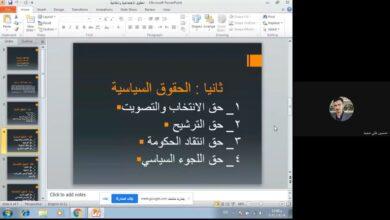 صورة محاضرة التنس الارضي للمرحلة الثالثة شرح مواد القانون الملعب  م.د حيدرعبدالكاظم